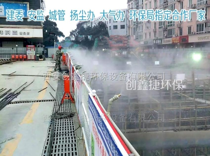 郑州工地降尘围挡喷淋塔吊喷淋智能系统