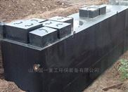 重金属表面废水处理设备