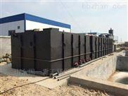 地埋式污水處理設備技術參數