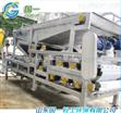 污泥脱水压滤机|污泥脱水压滤机