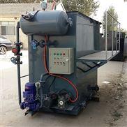 山西小型溶气气浮设备生产厂家