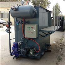 小型屠宰场污水处理设备厂家哪家好