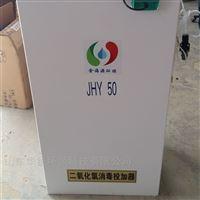 单过硫酸氢钾投加装置使用方法