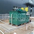 江苏泰州喷漆污水处理设备
