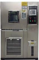 YN-HJ-1000L恒溫恒濕冷熱循環試驗箱