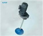 液下双曲面搅拌机在缺氧池安装GSJ-2500-7.5
