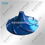 好氧工艺处理 GSJ-2000-2.2双曲面搅拌机