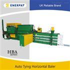 HBA80-1175全自动卧式打包机