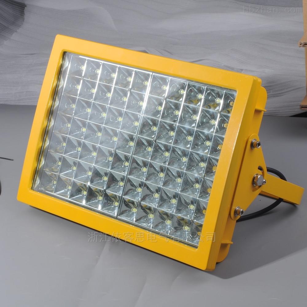 化工厂led防爆泛光灯投光灯100W200W