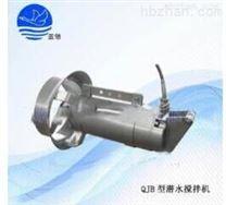 潜水搅拌机低速推流器射流曝气机厂家