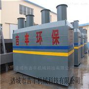 JF-吉丰科技专业生产化工污水处理设备