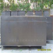吉丰大型含油废水处理设备