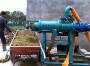 屠宰场废水处理装置安全可靠