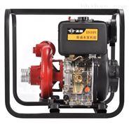 3寸柴油机灌溉水泵