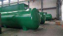 玻璃钢城镇生活污水处理设备