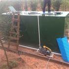 地埋式養殖業汙水處理設備規格造價
