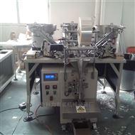 节能型五金螺丝包装机设备
