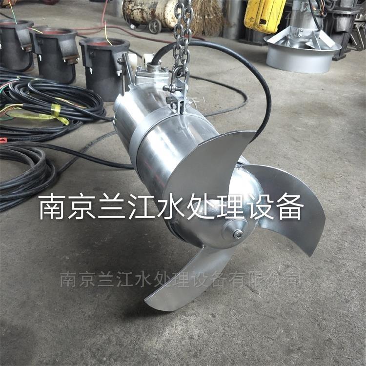 QJB不锈钢潜水搅拌机供应