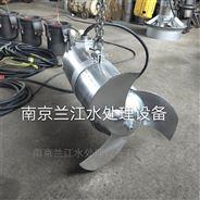 QJB0.37小型混合式潜水搅拌机