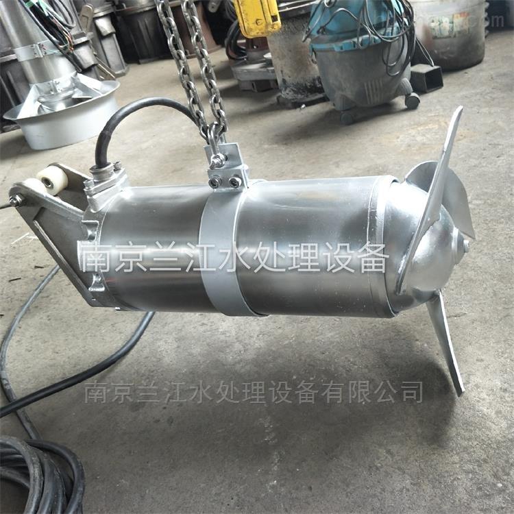 QJB0.37铸铁式混合潜水搅拌机