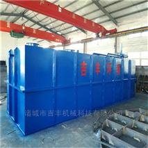 吉丰宰猪加工厂污水处理设备