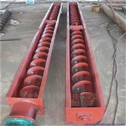 吉丰无轴螺旋输送机厂家/吉丰环保输送机制造/输送机生产商