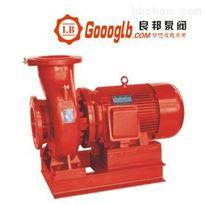 XBD3.2/5-65W-160永嘉良邦XBD3.2-65W卧式单级单吸消防喷淋泵