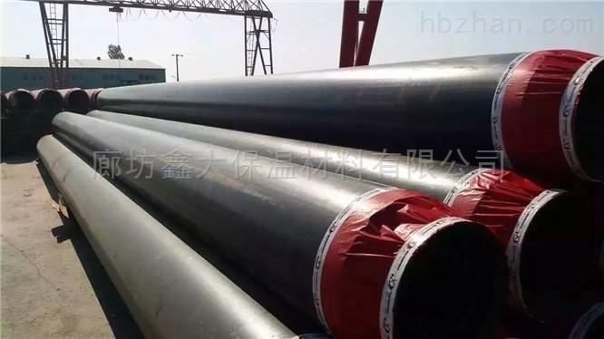 优质聚氨酯直埋保温管中管销售价格