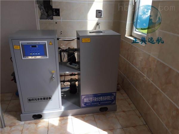 兴安盟检验科污水处理设备=重要说明