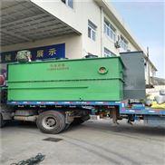 JF-吉丰实力供应纺织机械脱脂磷化废水处理设备