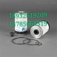 (供应)唐纳森P550484润滑油滤芯