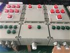 BXQ-4/25-63XX防爆电动敞开式插板阀操作箱