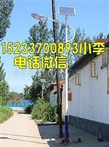 唐山太阳能路灯5米20瓦新农村用低价格