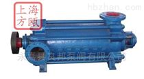 上海方瓯MD型卧式高压多级离心泵