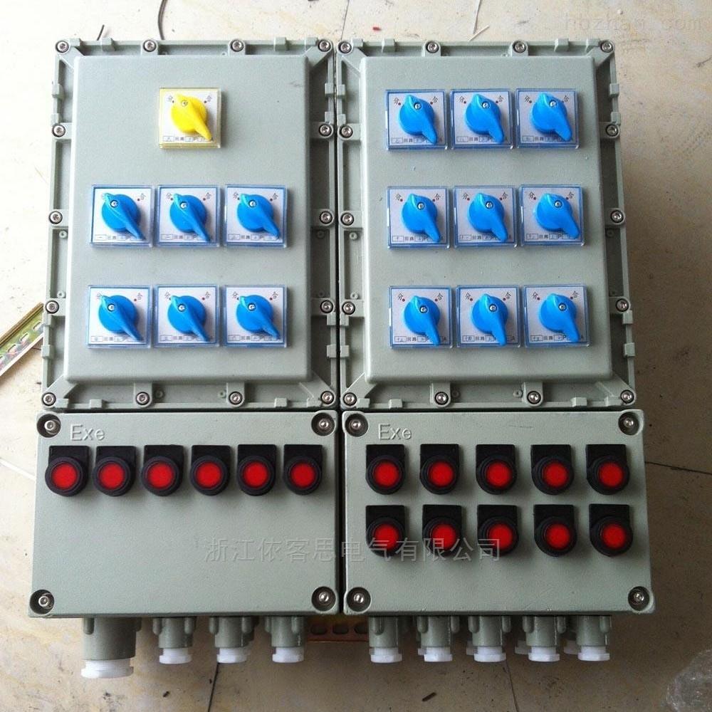 BXM(D)-4K防爆照明动力配电箱操作箱控制箱