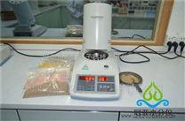 江苏膨化饲料水分仪