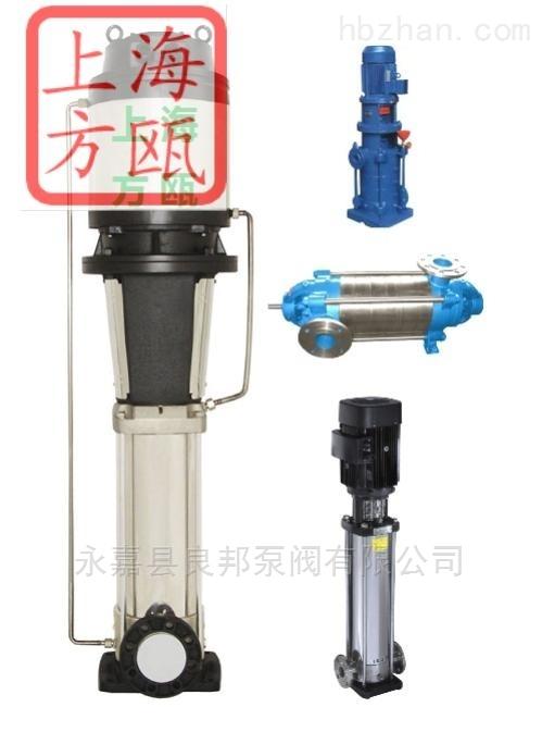 多级离心泵系列具有可靠性高