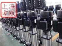 上海方瓯立式不锈钢多级离心泵