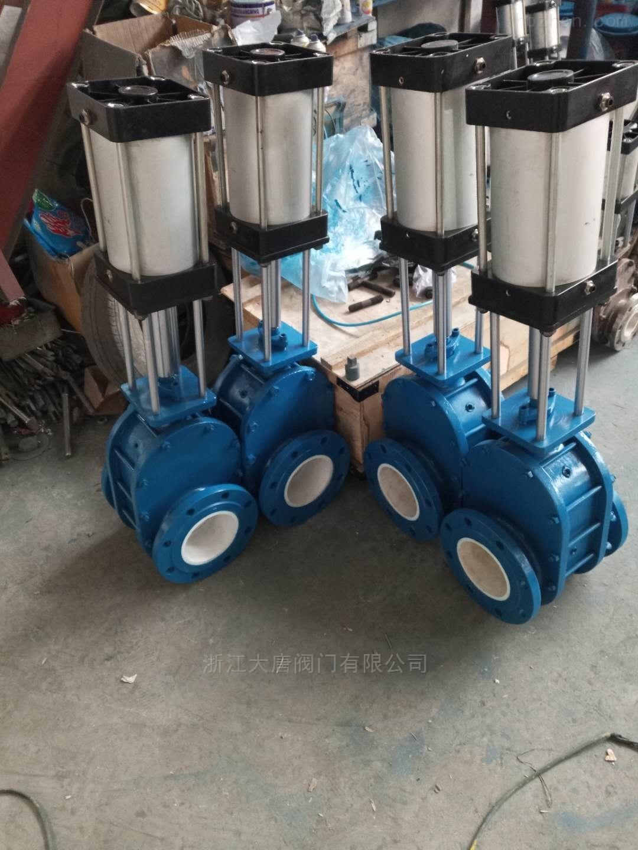 双板陶瓷气动阀订购热线: