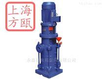 上海方瓯低转速立式多级离心泵