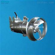 QJB4/6-400/3-980混合液碳钢混合搅拌器