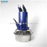 铸造碳钢污水搅拌器QJB0.85/8-260/3-740C
