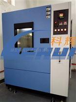 科輝QLH-500橡膠熱空氣加速老化試驗箱