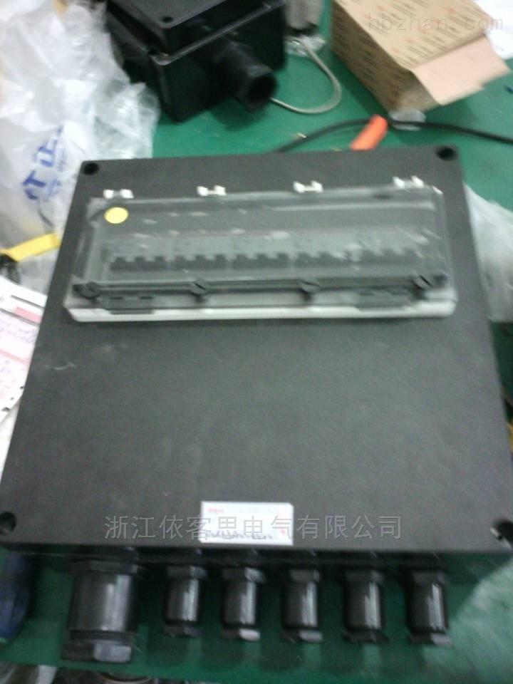 FXMD-S-10K/12三防照明动力配电箱开关箱
