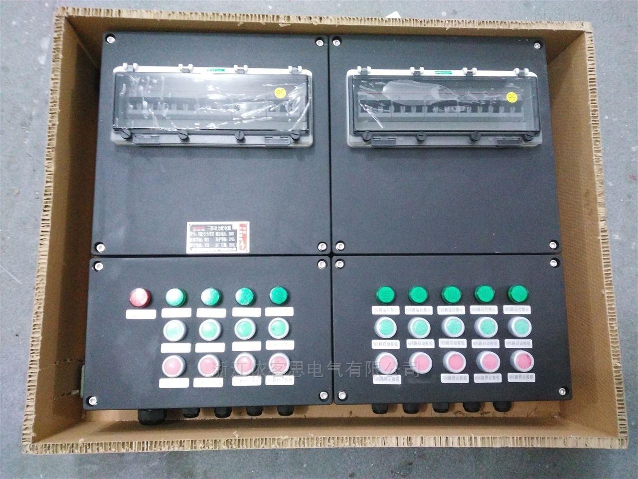 黑色工程塑料三防照明动力配电箱操作箱