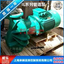 wilo管道泵IL50/150-0.55/4冷热水循环泵