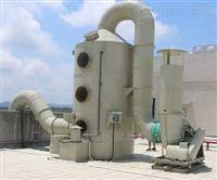噴淋廢氣處理塔廠家
