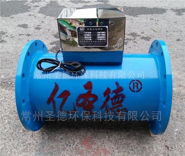 射頻電子水處理器廠家