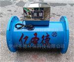 全自動電子水處理儀