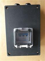 BDZ8050-32/4PL防爆防腐断路器带漏电保护